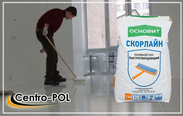 Фото с сайта: centro-pol.ru