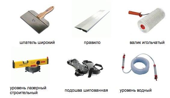 Фото с сайта: tolkobeton.ru